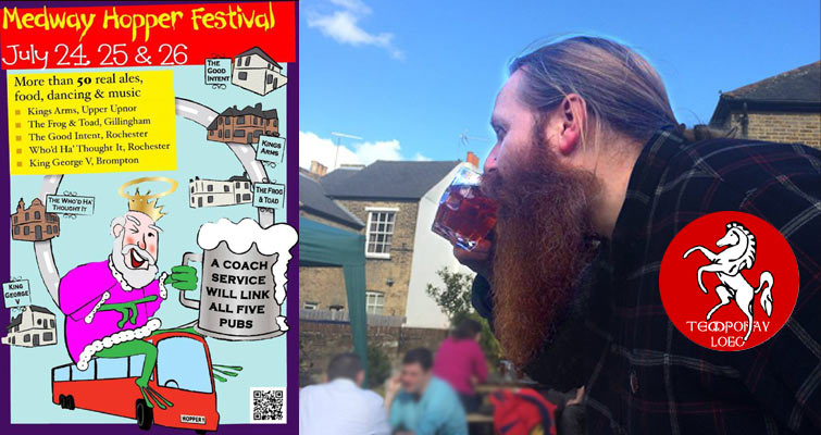 Invicta Beardsmen's July get together will be at the Medway Hopper Festival, over the weekend of the 25th & 26th July, starting at the Frog & Toad, Gillingham from 12pm